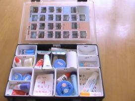 塗り薬の保管方法