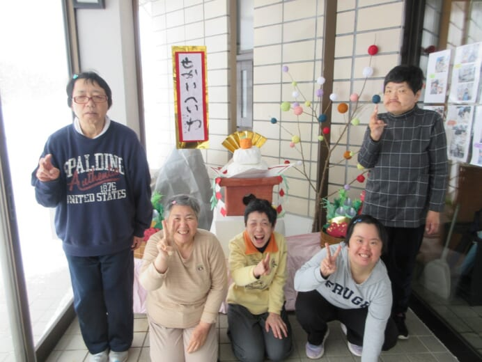 新生園「デイセンター手作りのお正月」
