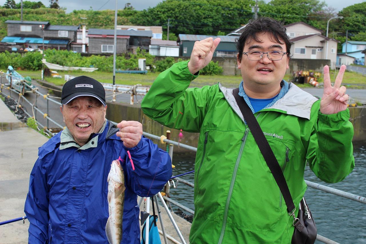 侑愛荘 「釣り旅行2021」